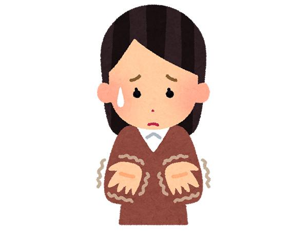 【画像】関節リウマチの診断と治療について